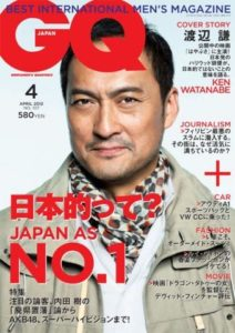 Ken Watanabe GQ Japan Cover - Art of Style